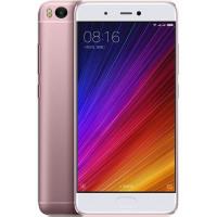 Xiaomi Mi5S 3GB + 64GB (Rose Gold)