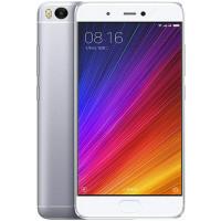 Xiaomi Mi5S 4GB + 32GB (Silver)